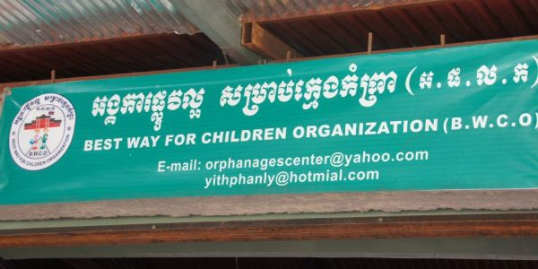 The Best Way For Children orphanage.